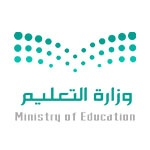 Saudi National Curriculum